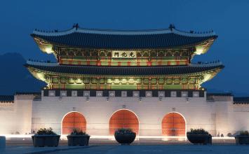 South Korean government picks up Coventry Telegraph spelling error
